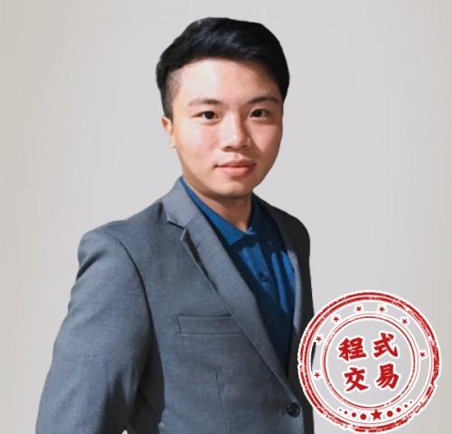 鄭遠浩(台南)
